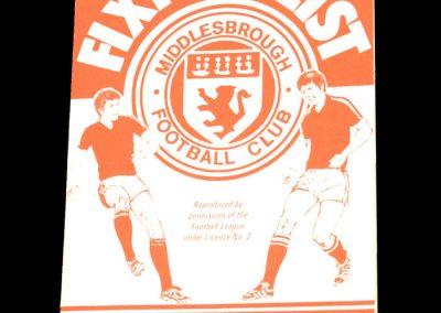 Middlesbrough Fixture List 1982-83 Season