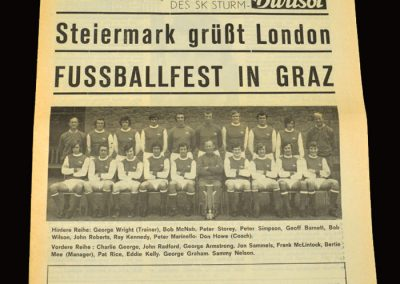 Arsenal v Sturm Graz 21.10.1970 - European Fairs Cup 2nd Round 1st Leg