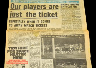 Middlesbrough v Derby 11.09.1982