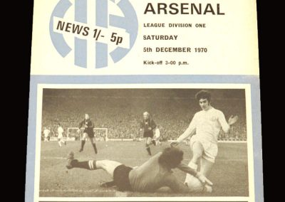 Arsenal v Man City 05.12.1970