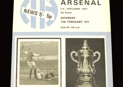 Arsenal v Man City 17.02.1971 - FA Cup 5th Round