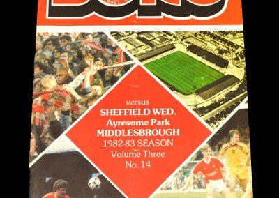 Middlesbrough v Sheff Wed 15.01.1983