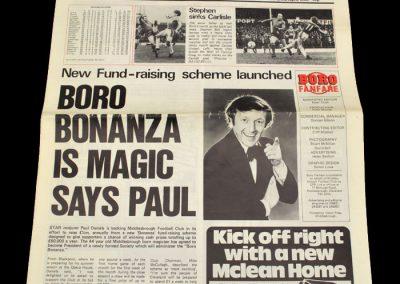 Middlesbrough v Derby (Middlesbrough Fanfare) 09.04.1983