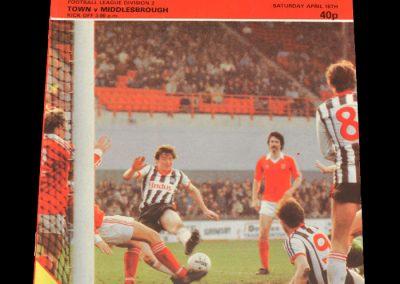 Middlesbrough v Grimsby 16.04.1983