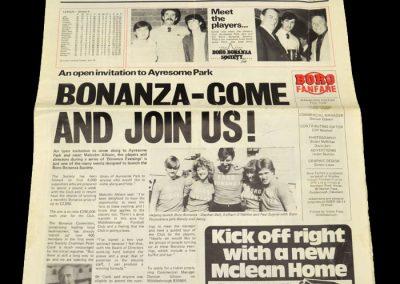 Middlesbrough v Wolves (Middlesbrough Fanfare) 23.04.1983