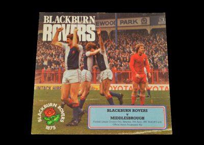 Middlesbrough v Blackburn 30.04.1983