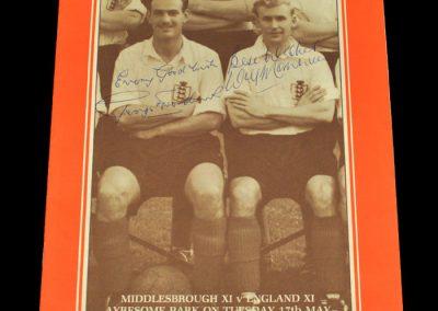 Middlesbrough 11 v England 11 17.05.1983 - Wilf Mannion and George Hardwick Testimonial
