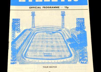 Wigan v Zambia 11.10.1978 (Friendly)
