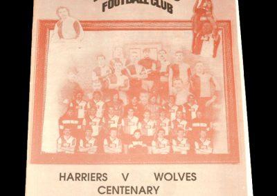 Wolves v Kidderminster 31.07.1987