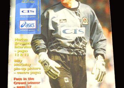 Middlesbrough v Blackburn 08.05.1997