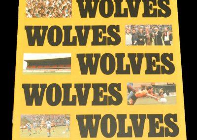 Wolves v Scunthorpe 31.08.1987