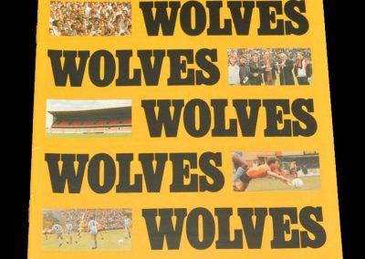Wolves v Crewe Alexandra 12.09.1987