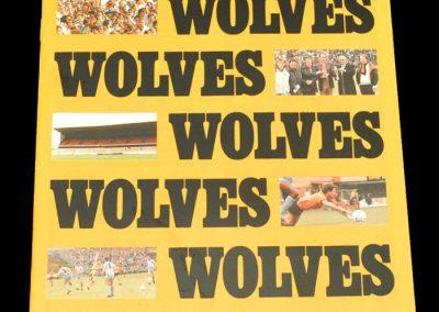 Wolves v Cambridge 20.10.1987