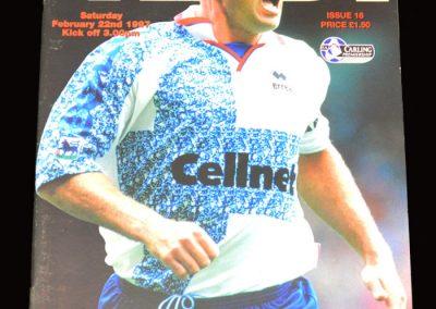 Middlesbrough v Newcastle 22.02.1997