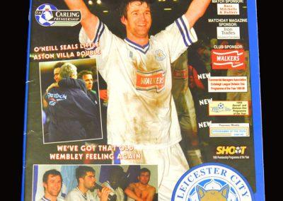 Middlesbrough v Leicester 15.03.1997