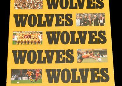 Wolves v Peterborough 09.02.1988 - FA Trophy Quarter Final