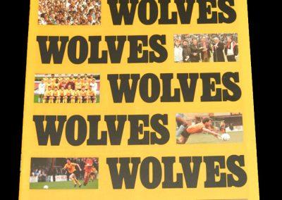 Wolves v Bolton 27.02.1988