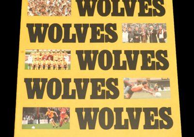 Wolves v Carlisle 12.03.1988