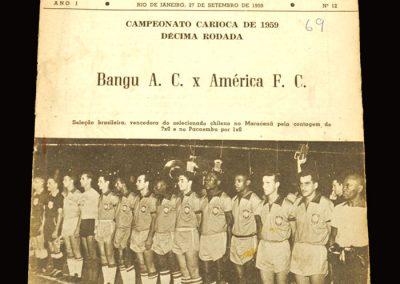 Bangu v America 27.09.1959 (Brazil)