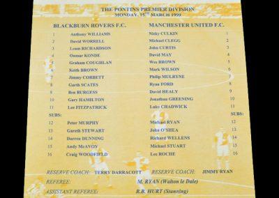 Man Utd Reserves v Blackburn Reserves 15.03.1999