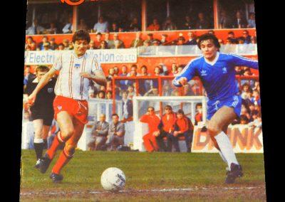 Everton v Sunderland 17.04.1982