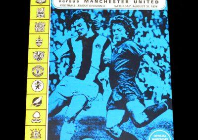 Man Utd v Cardiff 31.08.1974