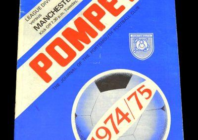 Man Utd v Portsmouth 15.10.1974