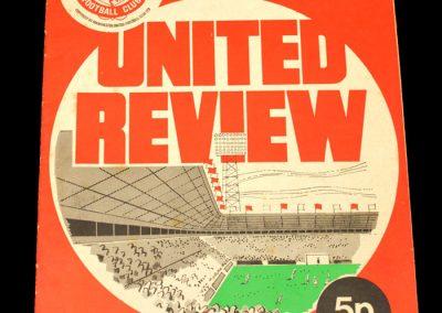 Man Utd v West Ham 18.09.1971