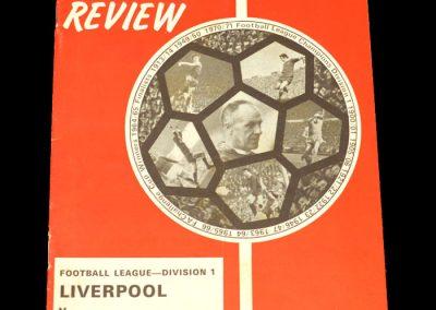 Man Utd v Liverpool 25.09.1971