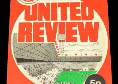 Man Utd v Derby 16.10.1971