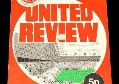 Man Utd v Leeds 30.10.1971