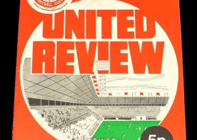 Man Utd v Coventry 27.12.1971