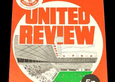 Man Utd v Wolves 08.01.1972