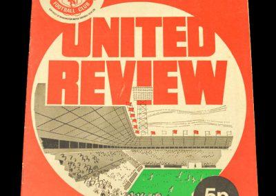 Man Utd v Chelsea 22.01.1972