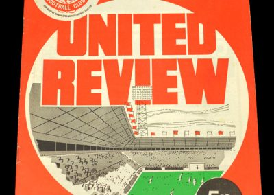 Man Utd v Newcastle 12.02.1972