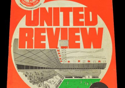 Man Utd v Crystal Palace 25.03.1972