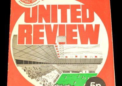 Man Utd v Man City 12.04.1972