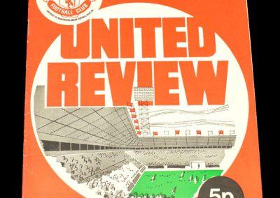 Man Utd v Stoke 29.04.1972
