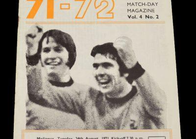 Man City v Wolves 24.08.1971