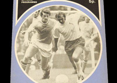 Man City v Spurs 28.08.1971