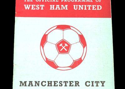 Man City v West Ham 20.11.1971