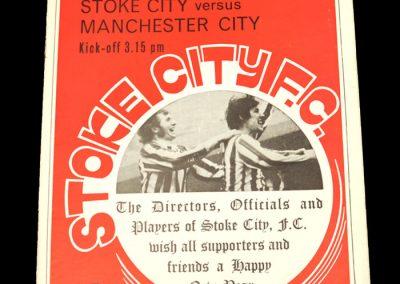 Man City v Stoke 27.12.1971