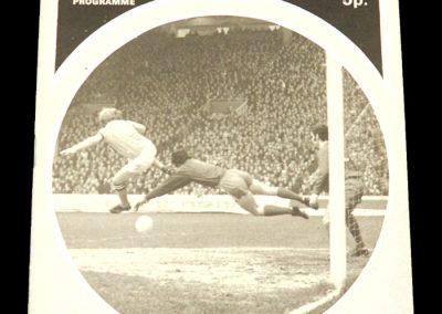 Man City v Wolves 29.01.1972