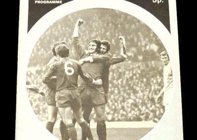 Man City v Arsenal 04.03.1972