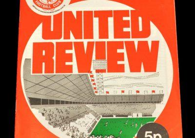 Man City v Man Utd 12.04.1972