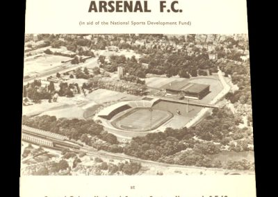 Arsenal v Crystal Palace 07.08.1970 - Friendly
