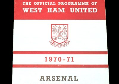 Arsenal v West Ham 17.08.1970