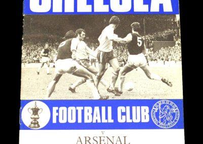 Arsenal v Chelsea 29.08.1970