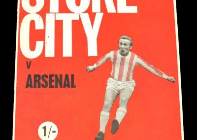 Arsenal v Stoke 26.09.1970