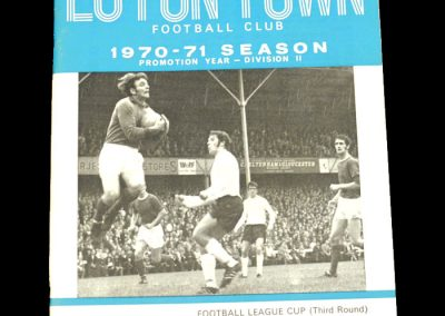 Arsenal v Luton 06.10.1970